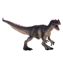 Allosaurus with Articulated Jaw